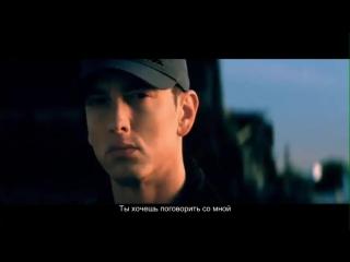 клип Эминем \ Eminem - Beautiful 2009 г С ПЕРЕВОДОМ НА ЭКРАНЕ MuchMusic Video Award -Лучшее музыкальное видео