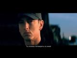 клип Эминем  Eminem - Beautiful 2009 г С ПЕРЕВОДОМ НА ЭКРАНЕ  MuchMusic Video Award -Лучшее музыкальное видео
