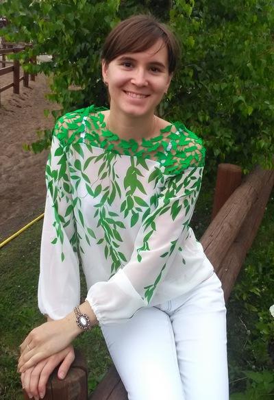 Наташа Эсенкулова