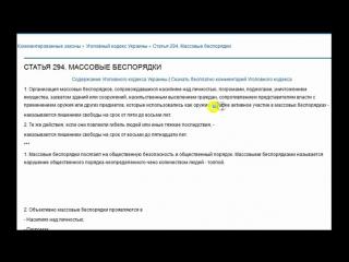 Новости каналы украины 112 канал