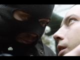 Сериал Игра 2 Реванш. 10 серия HD