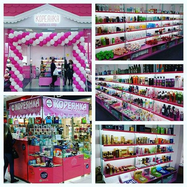 Интернет магазин корейской косметики самара
