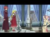 Иной мир – легенда Святых Рыцарей [1 из 13] [AniDub] 1 серия