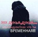 Фото Хавы Мальсаговой №12