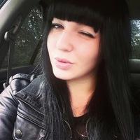 Екатерина Скуратова