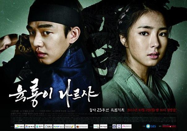смотреть корейские исторические фильмы