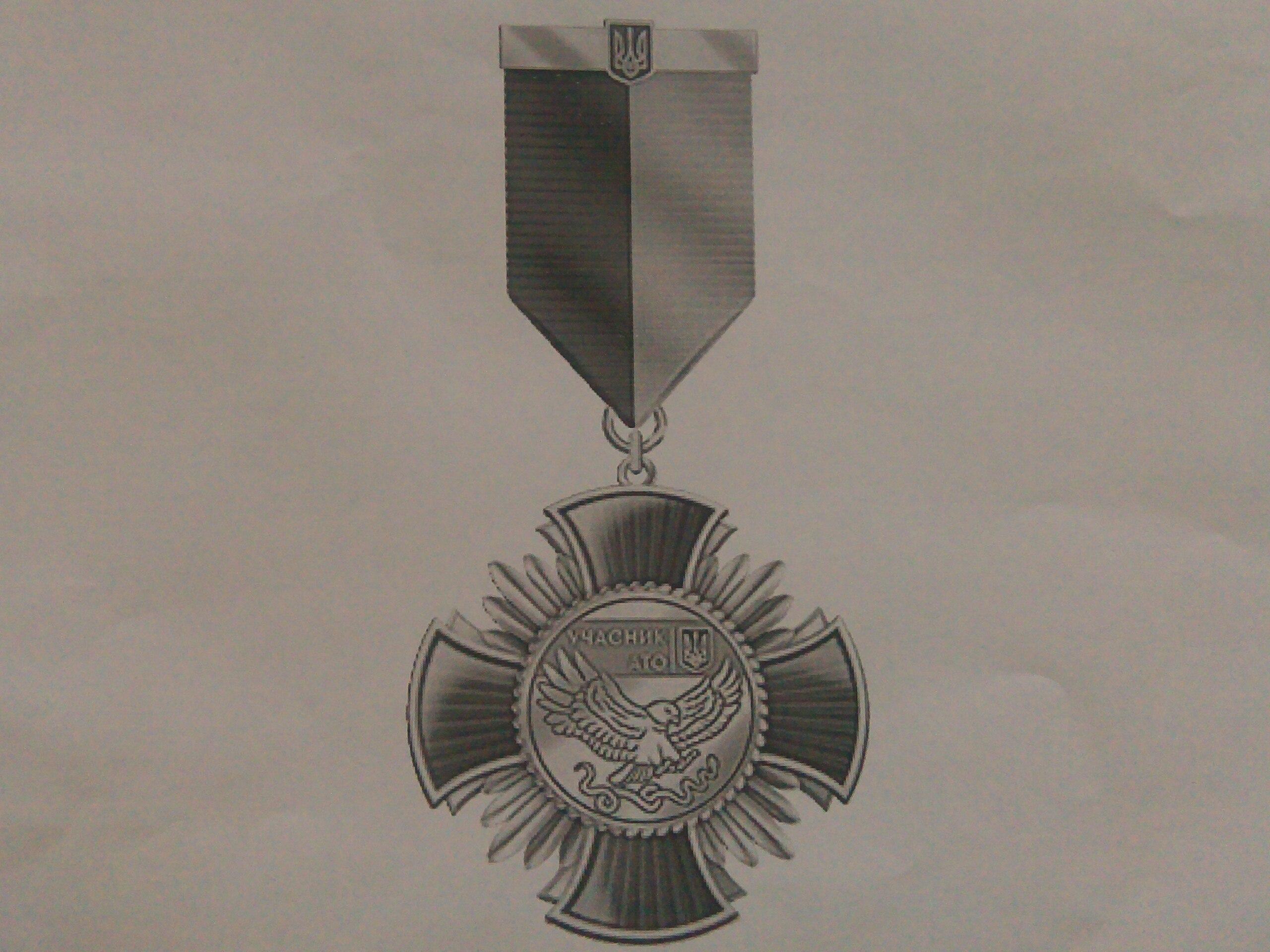 Награда для херсонцев-героев АТО: знаком ли единым?, фото-1