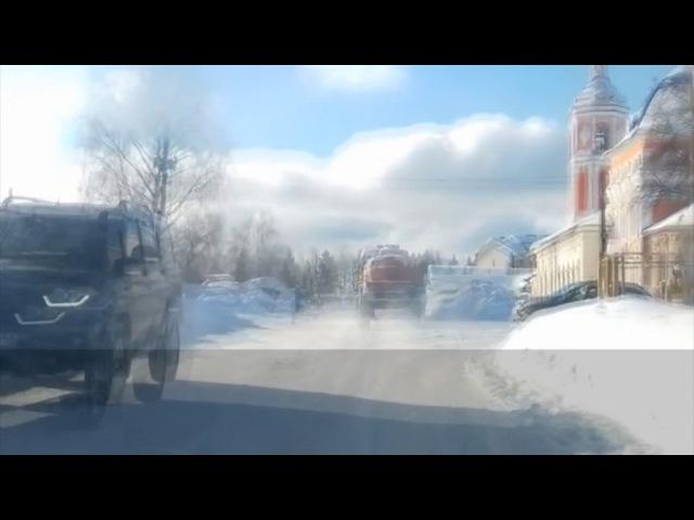 Неадекватный водитель на грузовике Пасегово. Место происшествия 17.02.2017
