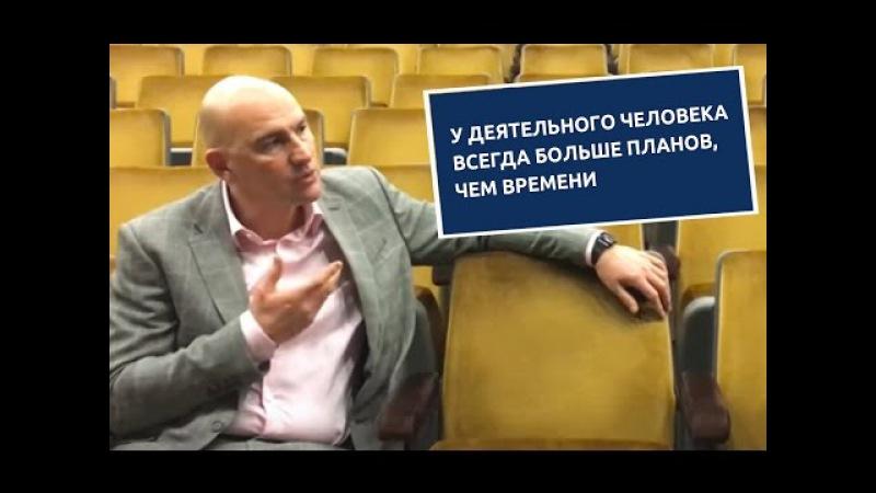 Радислав Гандапас: Если у вас на всё хватает времени, значит вы - бездельник