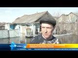 РЕН тв новости. Пострадавшие от паводка рассказали о мародерстве в зоне затопления
