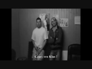 1.Klas - ЭКСКЛЮЗИВ Интервью, уход из рэпа, что было!? Comeback klas ?! PART 1.
