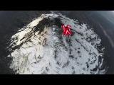 Chic flight over the volcano