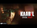 Официальный трейлер к фильму Kaabil- Ритик Рошан и Ями Гаутам