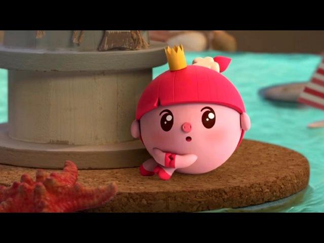 Малышарики - Пароход ⛴⚓🚢🏝❤👑 - серия 59 - обучающие мультфильмы для малышей 0-4