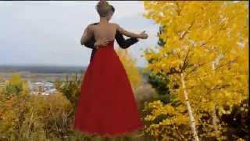 Осенние листья..... Алла Пугачёва
