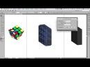 Cubo di Rubik Illustrator