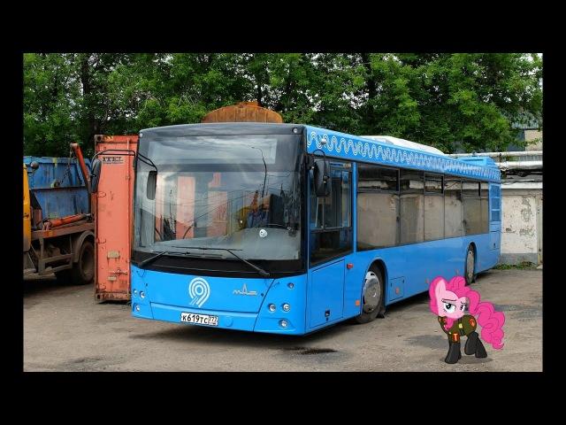 Поездка на автобусе МАЗ-203.069 К 619 ТС 777 Маршрут № 529 Москва