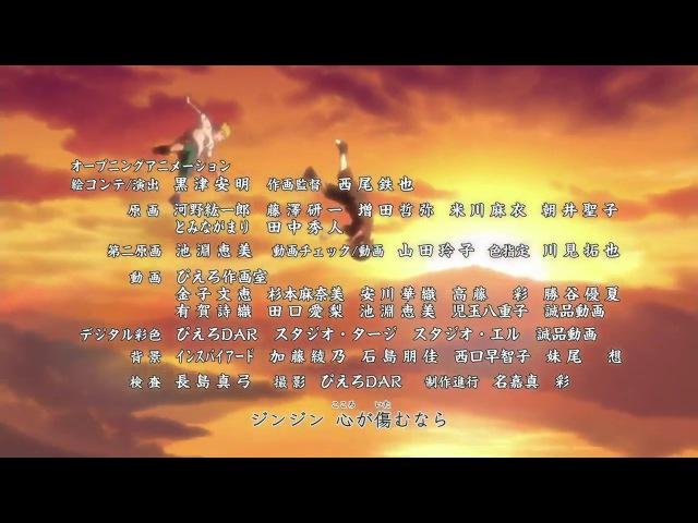 Naruto Shippuuden 476 серия русская озвучка OVERLORDS / Наруто Шиппуден 476 рус / Наруто 2 сезон