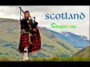 Шотландская музыка традиционная музыка Playing the bagpipes Folk music of Scotland Part of 1