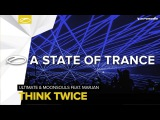 Ultimate &amp Moonsouls feat. Marjan - Think Twice (Extended Mix)