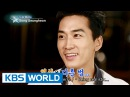 A meeting with Song Seungheon Entertainment Weekly / 2015.08.21