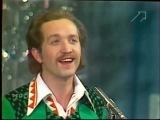 ВИА Песняры - Белоруссия (1976)