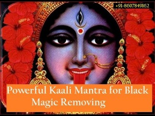 Extremely Powerful Kali Mantra To Destroy Enemy 108 chants
