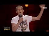 Stand Up: Алексей Щербаков - О людях, которые попадают под поезд и девочке, улетевшей ...