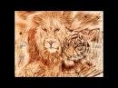 Выжигание Лев Тигр Drawing Lion Tiger on the iPad using Pyrography