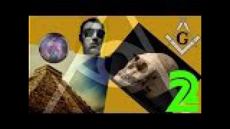 Каста избранных.Игры с оловянным солдатиком .Часть вторая 2/1 .Забытая цивилизация.