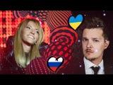 Скандал!!!Реакция и мнение на Юлию Самойлову / Евровидение