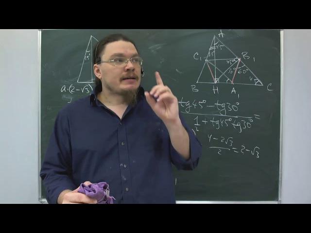 Четыре точки на окружности | ЕГЭ-2017. Задание 16. Математика. Профильный уровень| Борис Трушин