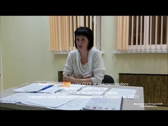 Мурашко - врио министр, министерство юстиции СССР, Тараскин врио