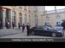 Патриарх Кирилл встретился с Франсуа Олландом и подвел итоги визита во Францию