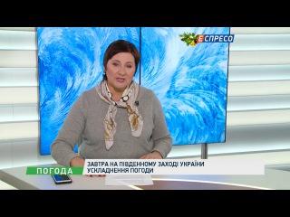 Завтра на південному заході України ускладнення погоди