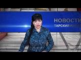 Новости 27  01 2017