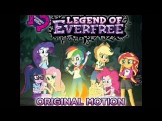 06 Hope Shines Eternal - Equestria Girls: Legend of Everfree OST