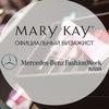Мир красоты Mary Kay (Мэри Кэй)