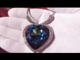 Ожерелье сердце океана
