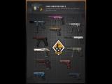Обновление CS:GO от 12 февраля 2014