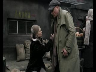 Доставить любой ценой (2011) 1-4 серия. Военный