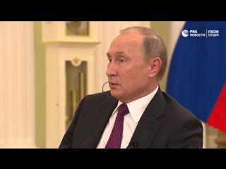 Путин о словах Обамы