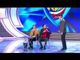 Премьер лига КВН - Молодые люди ИГУ, Иркутск