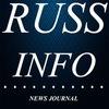 Русский информационный блог