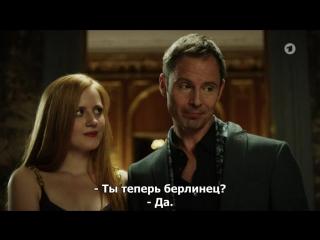 Не говори мне ничего / sag mir nichts (2017) рус.суб.