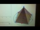 Calculo atraves de una piramide la velocidad de la luz