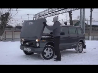 Отличный обзор на хорошую машину (нет)