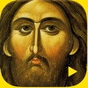 Молитвослов: Слушать и Читать молитвы!