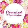 "ТМ ""FlowersLook"""