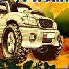 Фестиваль спортивного автотуризма. 10 - 11.09.16